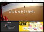 201510-nomanoma-web