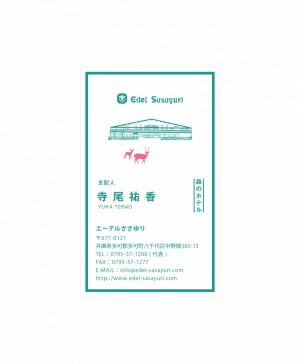 201604-edel-meishi