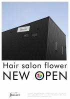 flower-flyer-front