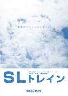 sl-design-front1-1